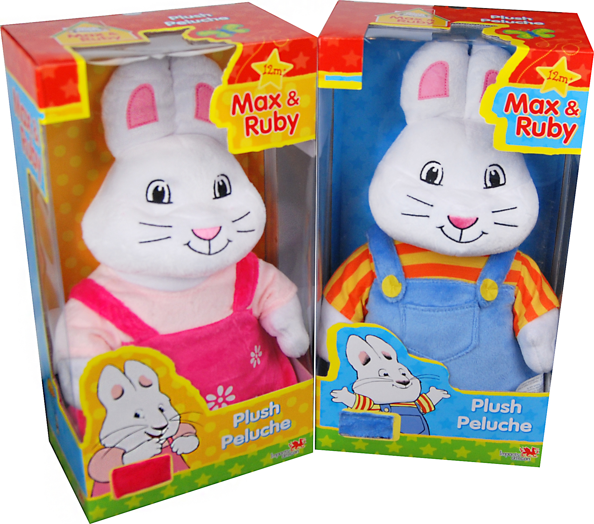 Max Ruby Toys 23