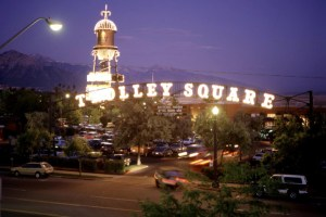Trolley Square