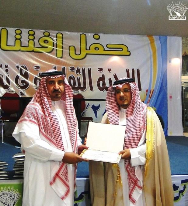 الاستاذ عبدالله بن احمد الاسمري