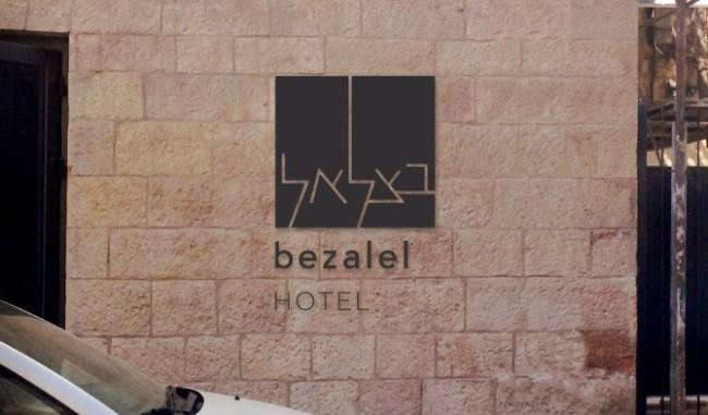 branding_65hotel1last