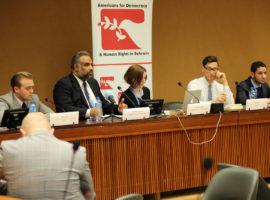 ADHRB تناقش  في مجلس حقوق الإنسان المراجعة الدورية الشاملة للبحرين