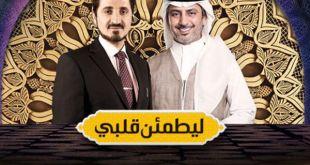 بيان بعد منع الدكتور عدنان ابراهيم من دخول دولة الإمارات