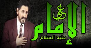 آل البيت كانوا وما زالوا مضطهدين!!!