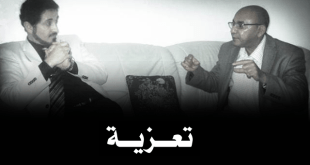 نعي الدكتور عماد بابكر حسين