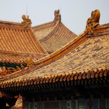 The Heart of Beijing