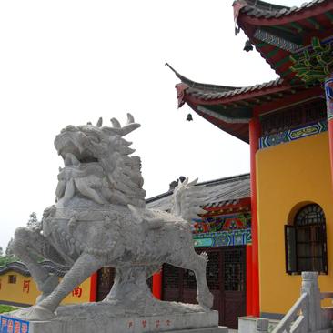 Sanhe, Ancient Chinese Secret, part 2