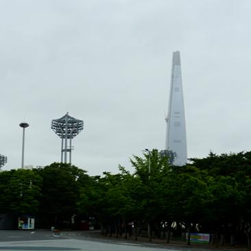 Lotte World Tower and Aquarium