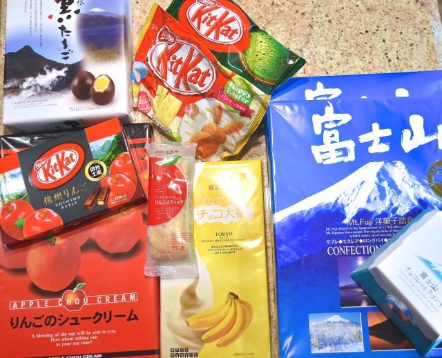japan_souvenir_haul_adventureswithluda