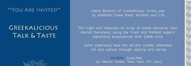 greekalicous invitations