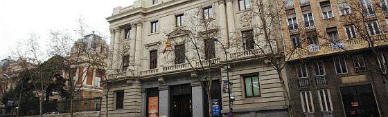 Museo geominero fachadahome