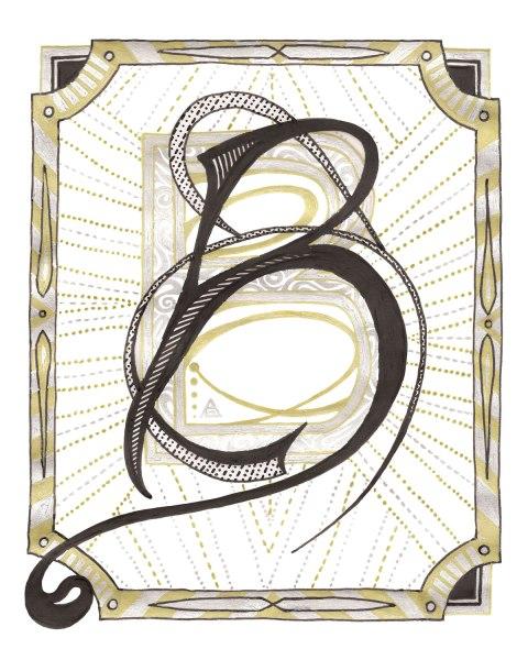 Monogram 'B'