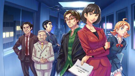 箱崎早希と超可能犯罪の壁