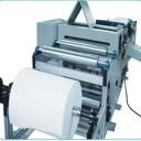 امتلك خط انتاج لتصنيع المنتجات الورقية والظروف والاكياس الورقية والكرتون