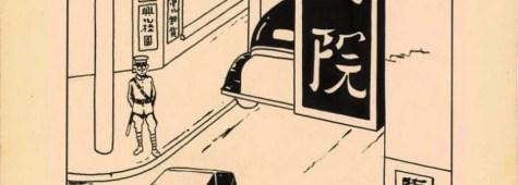 Le Lotus bleu: una tavola di Hergé venduta per 1.1 milioni di euro a Hong Kong