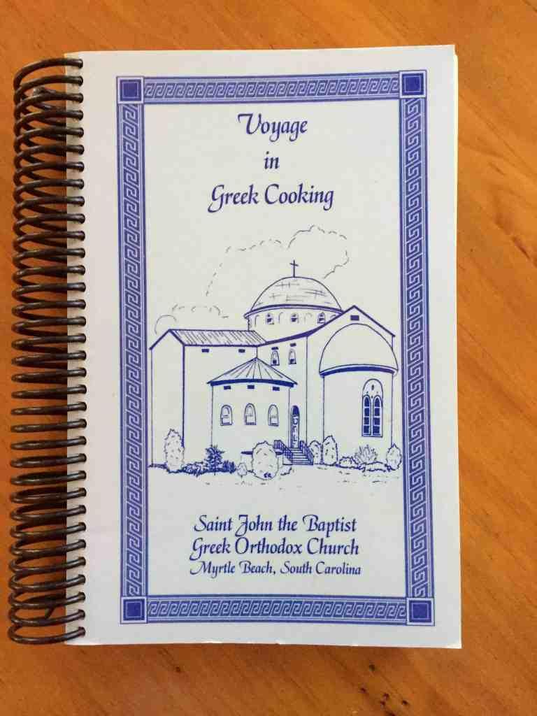 """Voyage in Greek Cooking"" by Saint John the Baptist Greek Orthodox Church"