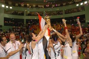 Egypte champion U18 2010