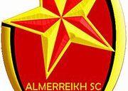 Al-Merreikh_SC_(logo)
