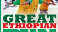 Great-Ethiopian-Run