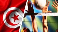 tunisievolleyball