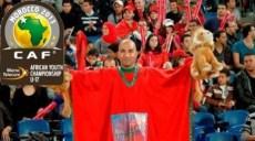 CAN U17 Maroc 2013