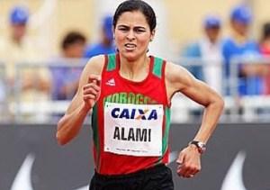 Salima-Alami2-145546_L123