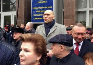 Boxeur russe