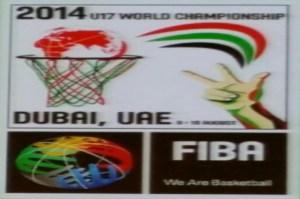 logo championnat du monde FIBA U17_Dubai 2014