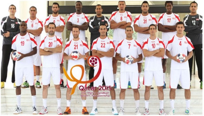 tunisie handball