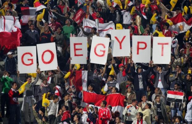 Egyptéééé nvo
