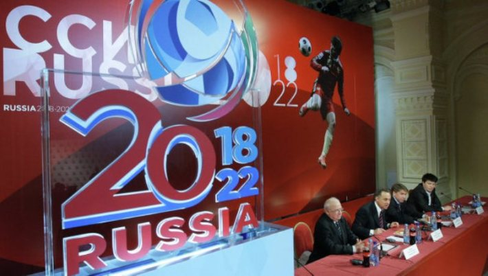 Russie2018