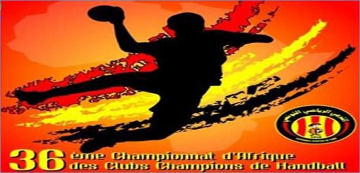 handball_36e clubs champions