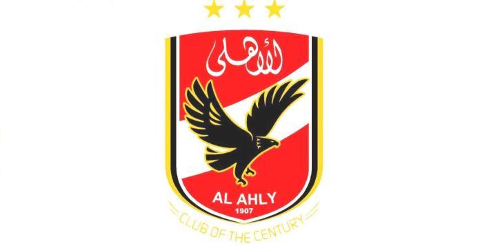 Al ahly logo nvo