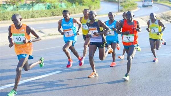 Marathon d'Alger