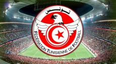 fede tunisie nvo