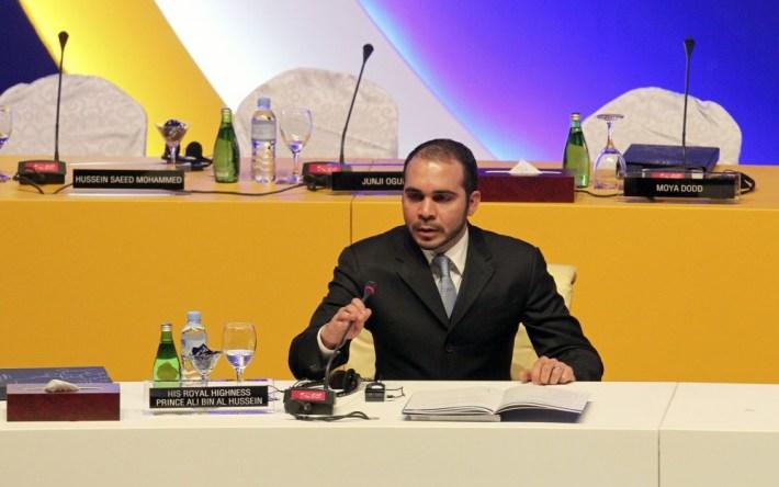 Ali Bin Al Hussein.