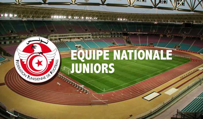 Tunisie juniors nvo
