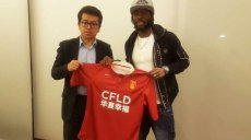 gervinho chine