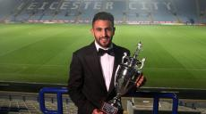 riyad-award-4-3280-3107737_613x460
