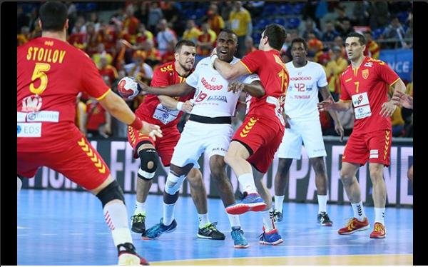 Mondial Handball