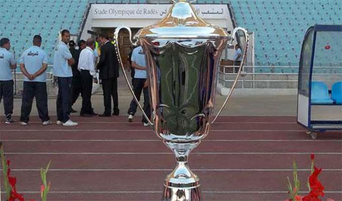 Finale de la Coupe de Tunisie: La vente des billets commence aujourd'hui