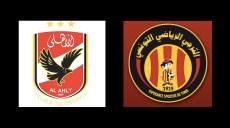 Al-Ahly-Esperance-de-Tunis