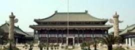 Beijing Government Scholarship