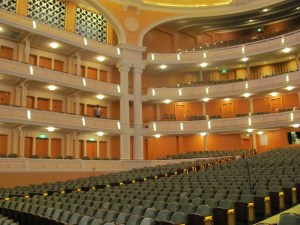 Gaillard Center Performance Hall View From Front
