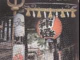 吉川幸作「櫛田神社 表門」