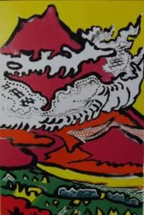 雲遊ぶ富士