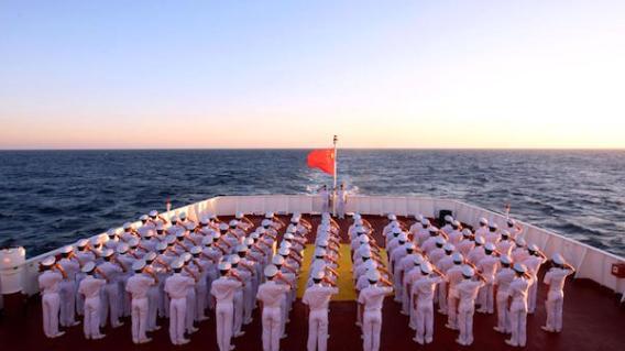 Pékin a installé en 2017 sa première base militaire