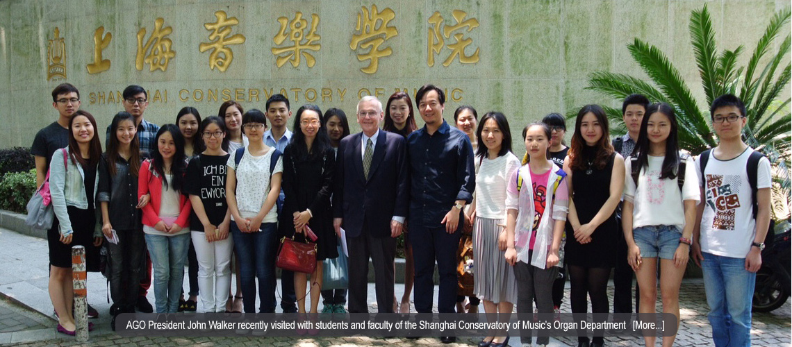 John Walker Visits Shanghai Conservatory of Music's Organ Department