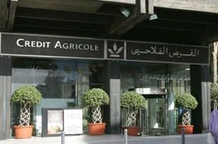 Crédit Agricole du Maroc: La régionalisation un élément essentiel