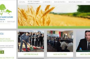 Nouveau site web pour la Chambre d'Agriculture Casablanca-Settat