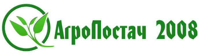 Нитрофоска  купить цены химический состав нитрофоски